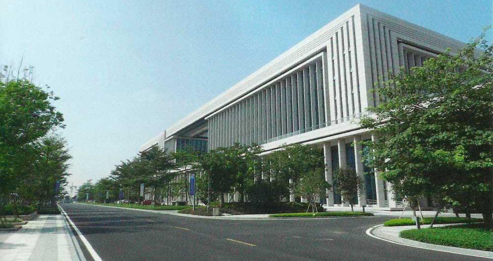 Пекинский университет иностранных исследований (кампус Фошань)