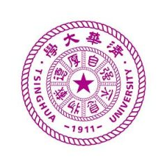 Лучшие университеты Китая Университет Цинхуа