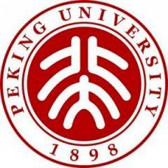 Лучшие университеты Китая Пекинский университет