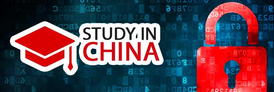 Политика конфиденциальности Studyinchinas