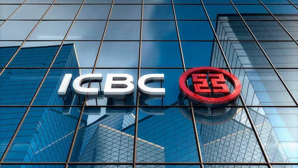 Самые известные компании Китая