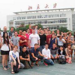 Обучение в Китае