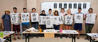 Study in China, Обучение в Китае