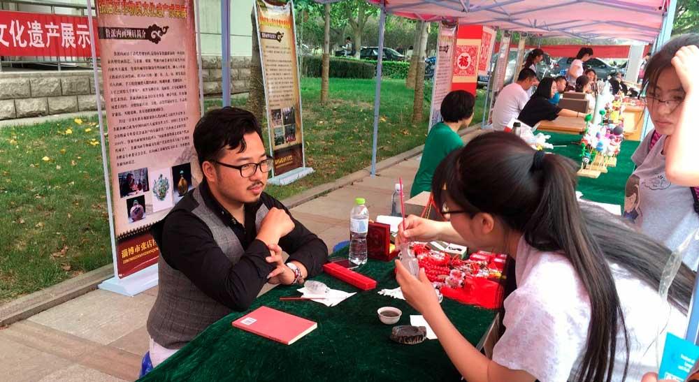 Технологический университет Шаньдун