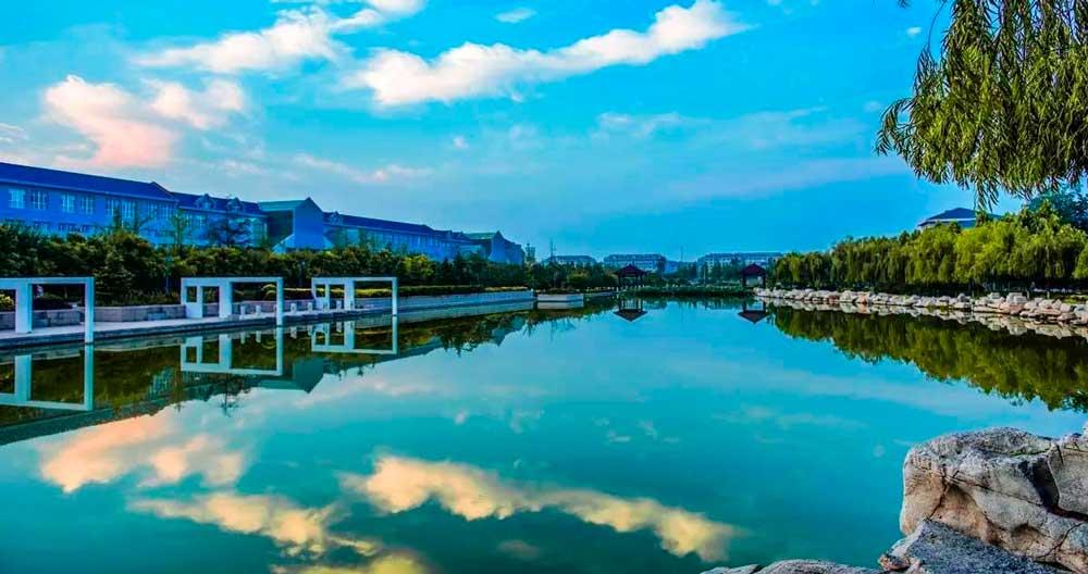 Вэйфанский медицинский университет