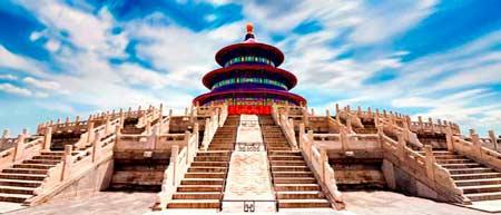 Обучение в Пекине