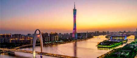 Обучение в Гуанчжоу