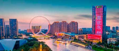 Обучение в Тяньцзине