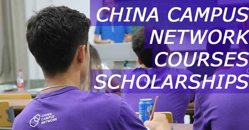 China campus network apply